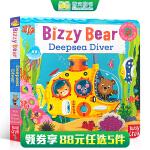 预售 顺丰发货 英文原版 Bizzy Bear Deepsea Diver 忙碌的小熊 深海潜水 纸板书 操作书 0-