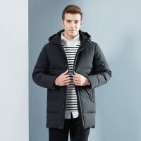 坦博尔男士中长款羽绒服可脱卸帽时尚商务秋冬新品保暖TA18681