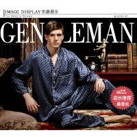 美标男士春秋季夏高贵真丝睡衣两件套装长袖桑蚕丝丝绸格子家居服