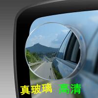 汽车后视镜玻璃小圆镜360度可调无框广角镜倒车反光镜无边盲点镜