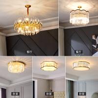 后现代轻奢水晶灯具套餐吊灯全铜简约客厅灯新款卧室灯具餐厅灯饰