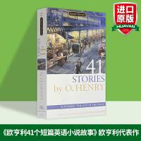 华研原版 41个故事 全英文版小说 41 Stories by O. Henry 欧亨利莫泊桑契诃夫短篇小说集 英文原