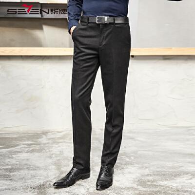 柒牌西裤男修身2017秋冬新款青年时尚直筒商务正装长裤男士西装裤