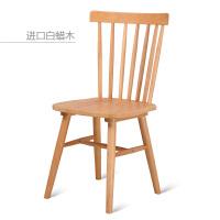 温莎椅北欧实木餐椅家用靠背椅子美式现代简约餐厅饭店咖啡厅椅子