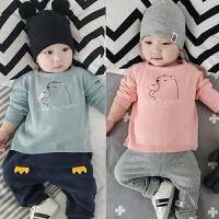 婴儿针织衫宝宝春秋上衣细毛线秋装0-1岁周岁宝宝纯棉打底衫新款