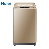 Haier/海尔 [官方直营] 海尔8公斤直驱变频全自动波轮洗衣机 EB80BDF9GU1 双智能系统 特色幂动力