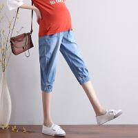 夏装薄款孕妇中裤牛仔七分裤外穿休闲宽松托腹六分裤短裤加肥大码 其它尺码