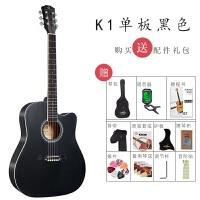 民谣单板木吉他41寸初学者学生男女新手入门乐器指弹吉它