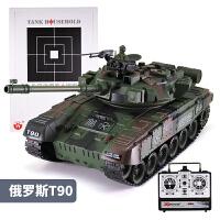 遥控坦克超大号金属炮管可发射充电动儿童玩具履带式男孩汽车 YH俄罗斯T90