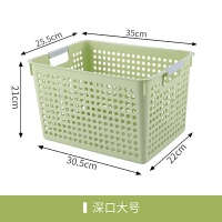 桌面收纳篮塑料长方形窄上茶几盒零食厨房杂物置物框浴室收纳筐