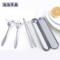 当当优品 304不锈钢餐具叉勺筷套装 三件套