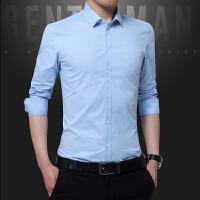 秋季男长袖衬衫簿款青年修身纯色大码免烫韩版商务常规男装衬衣潮