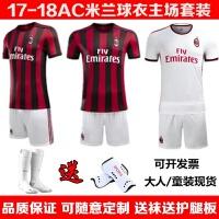 AC米兰球衣17-18主客场短袖儿童足球服套装10号本田圭佑队服