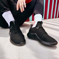 【361度开学季 1件5折】361度男鞋运动鞋2018秋季网面休闲鞋男子跑步鞋透气鞋小椰子