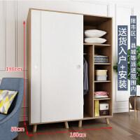 衣柜实木简易推拉移门板式组装柜子经济型小户型北欧衣橱家用 +送货入户+安装 2门 组装