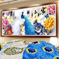 钻石画蓝色孔雀 家和万事兴5D钻石画2019年满钻新款客厅家用水晶十字绣孔雀贴砖石