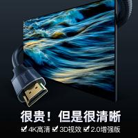倍思 hdmi高清数据线3米传输2.0版连接电脑显示器电视投影仪4k3D台式主机2米线加长5米延长HDMI信号音视频线