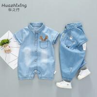 婴儿牛仔爬爬服夏季新款0-6-12个月初生儿连体衣短袖哈衣