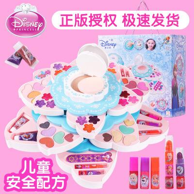 迪士尼公主化妆盒儿童化妆品彩妆盒小女孩生日礼物玩具套装D22134