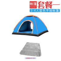 自动帐篷户外3-4人二室一厅家庭单双人2人野营野外露营沙滩帐篷