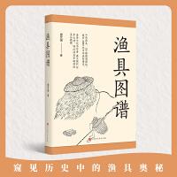 �O具�D�V:大江大河里的小文化
