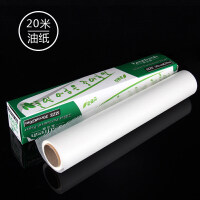 【支持礼品卡】烧烤DIY用具 硅油纸盒装油纸烘焙纸 料理纸油纸5米10米烤箱蛋糕用 s0i