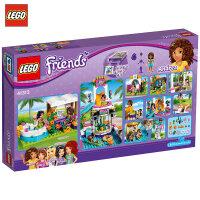 【当当自营】乐高(LEGO)积木 好朋友Friends 玩具礼物6-12岁 心湖城夏季游泳池 41313