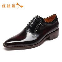 红蜻蜓男鞋春夏新款皮鞋时尚撞色低跟方头日常宴会商务男休闲皮鞋
