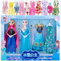馨蕾芭比洋娃娃女孩公主套装玩具冰雪梦幻奇缘爱莎艾莎爱沙裙