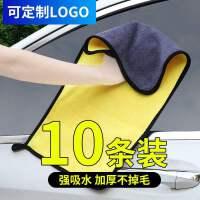 加厚洗车毛巾擦车布专用吸水大号不掉毛鹿皮抹布工具汽车用品大全