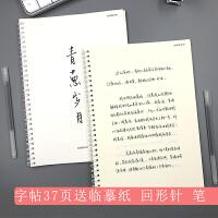 硬笔字帖行楷速成女生小清新 钢笔临摹练字帖0.5加大手写字体