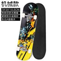 四轮滑板儿童滑板车双翘板初学者青少年四轮滑板小孩滑板车