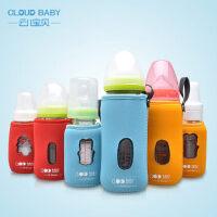 云儿宝贝 婴儿玻璃奶瓶保温防摔套 适合多种标准口/宽口径奶瓶