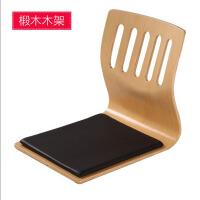 榻榻米椅子曲背椅飘窗床上懒人椅日式无腿椅靠背椅地台和室椅