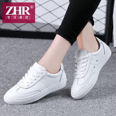 ZHR2017春季新款韩版小白鞋女板鞋真皮休闲鞋平底单鞋白色运动鞋女鞋学生潮M97包邮 专柜同款 拍下满减 支持货到付款
