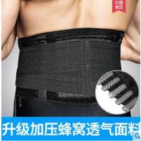 健身腰带运动护腰带男深蹲硬拉护腰训练篮球护腰女束腰收腹带