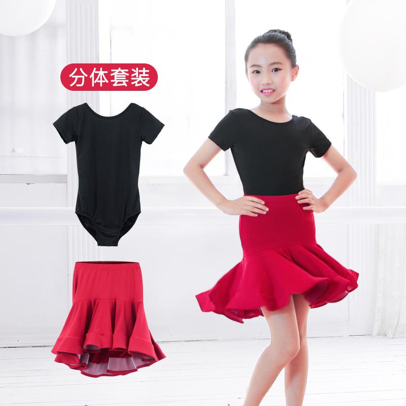 拉丁舞裙比赛规定服演出服拉丁舞服装儿童女孩秋季舞蹈练功服