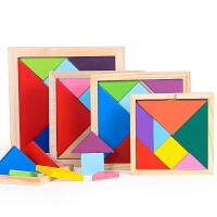儿童七巧板智力拼图 教学套装幼儿园小学生益智类玩具