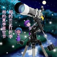 中秋赏月 买一送三星特朗80DX增强版天文望远镜 高清镀膜 全正像天地两用80EQ升级版