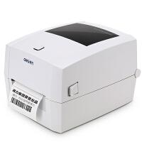 得力DL-888D 热敏不干胶打印机 电子面单 条码标签打印机