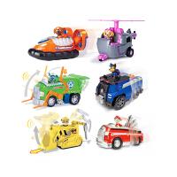 汪汪队立大功(PAW PATROL) 玩具车套装男童挖掘车玩具狗狗巡逻队警车路马气垫船