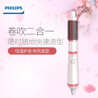 飞利浦(PHILIPS)美发造型器 HP8660/05 卷发器 恒温护发 38 毫米热效发梳 吹风造型梳