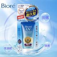 碧柔(Biore)清爽水润户外保湿防晒乳霜SPF50+ PA++++50g