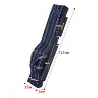 80cm90cm1米1.2米1.25米双层三层渔具包鱼竿包钓鱼包