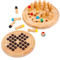 专注力记忆力玩具亲子早教单身贵族棋独立钻石棋孔明棋