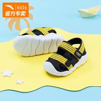 【券后价89】安踏儿童夏季舒适时尚休闲透气婴幼童凉鞋A33926010