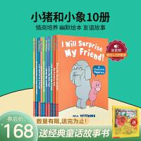 【全店300减80】送音频 英国进口 An Elephant and Piggie Book 小猪小象系列10册平装 畅