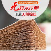 美洛美天然乳�z椰棕床�|�硬棕�|床定制榻榻米�| A款 17cm 丨12cm3E棕+2cm立�w3D 1