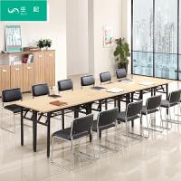 折叠会议桌简约现代条形桌子培训桌椅长条桌长桌组合办公桌学生子