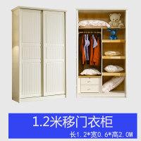 田园木质小衣柜 推拉门二移门 欧式实木两推拉门小衣橱1.2m 2门
